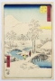 Utagawa Hiroshige, (1797-1858), Numazu in snow, 53 Stations of the Tokaido Road (vertical), 1854, Oban tate-e, Japanese ukiyoe, Japanese ukiyo-e, Japanese woodblock print, Japanese hanga, Japanese landscape, Japanese fukei-ga