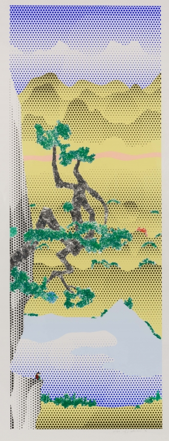 Roy Lichtenstein, Landscape with Poet, Lithograph and screenprint