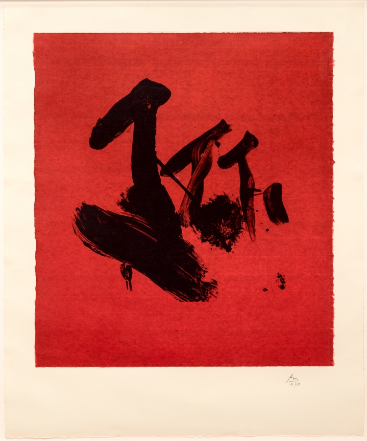 Robert Motherwell, Flags, Lithograph