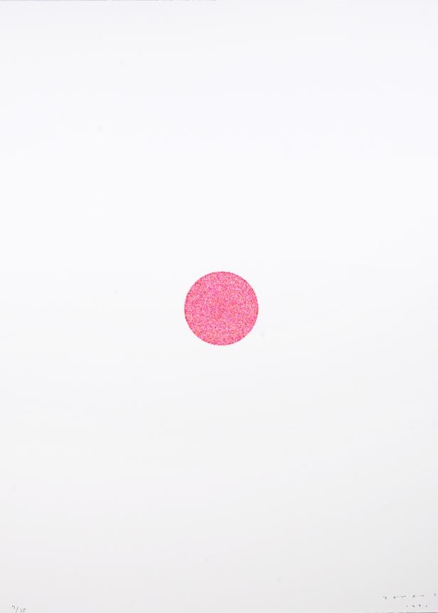 Small Sun from: Hinomaru