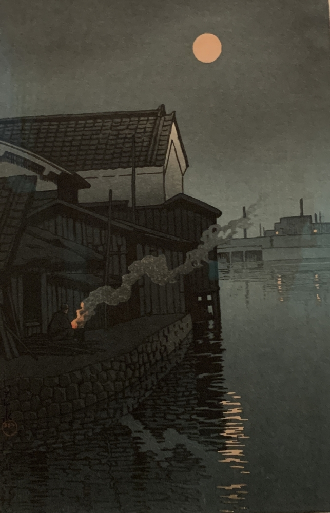 Kawase Hasui - Artists - David Dee Fine Arts