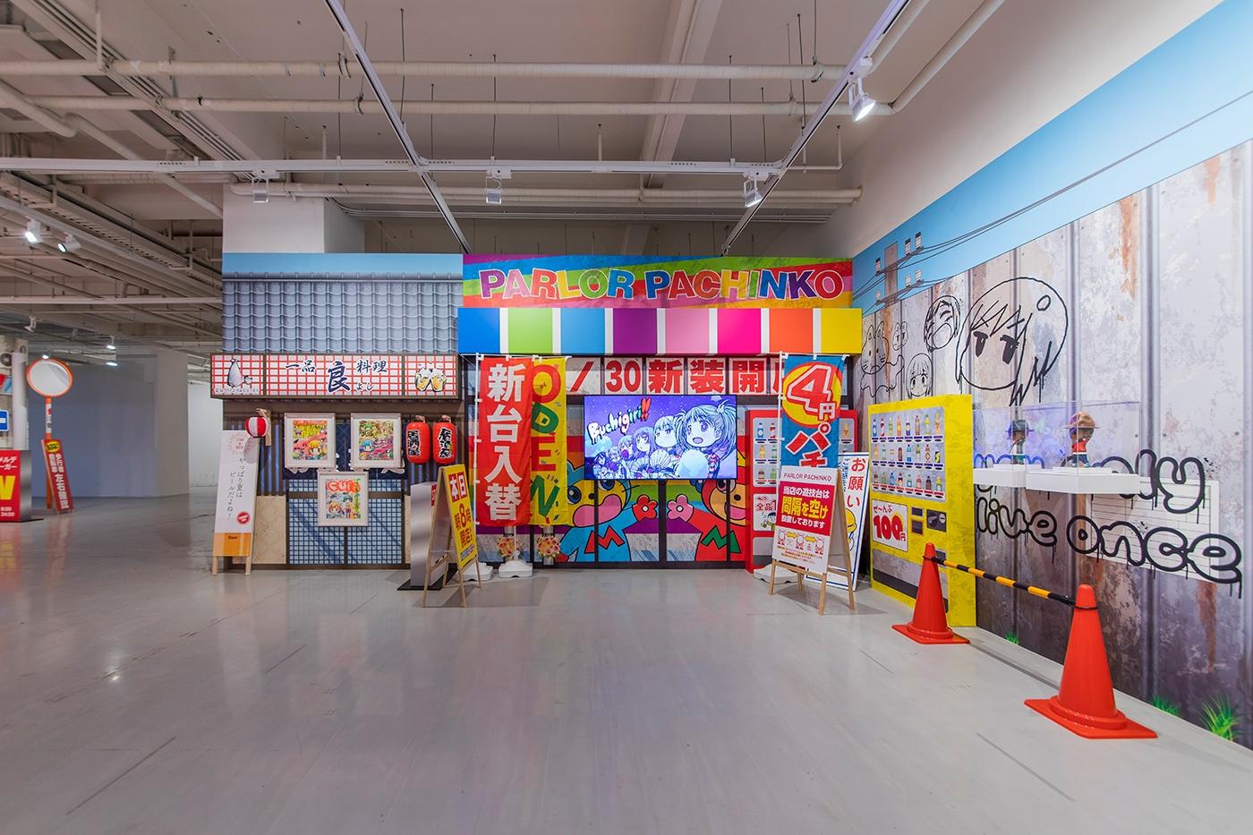 Mr.:Quotidianist, Installation View