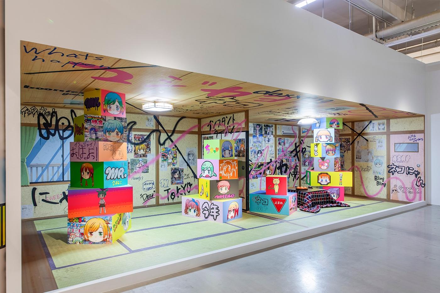 Mr.: Quotidianist, Installation View