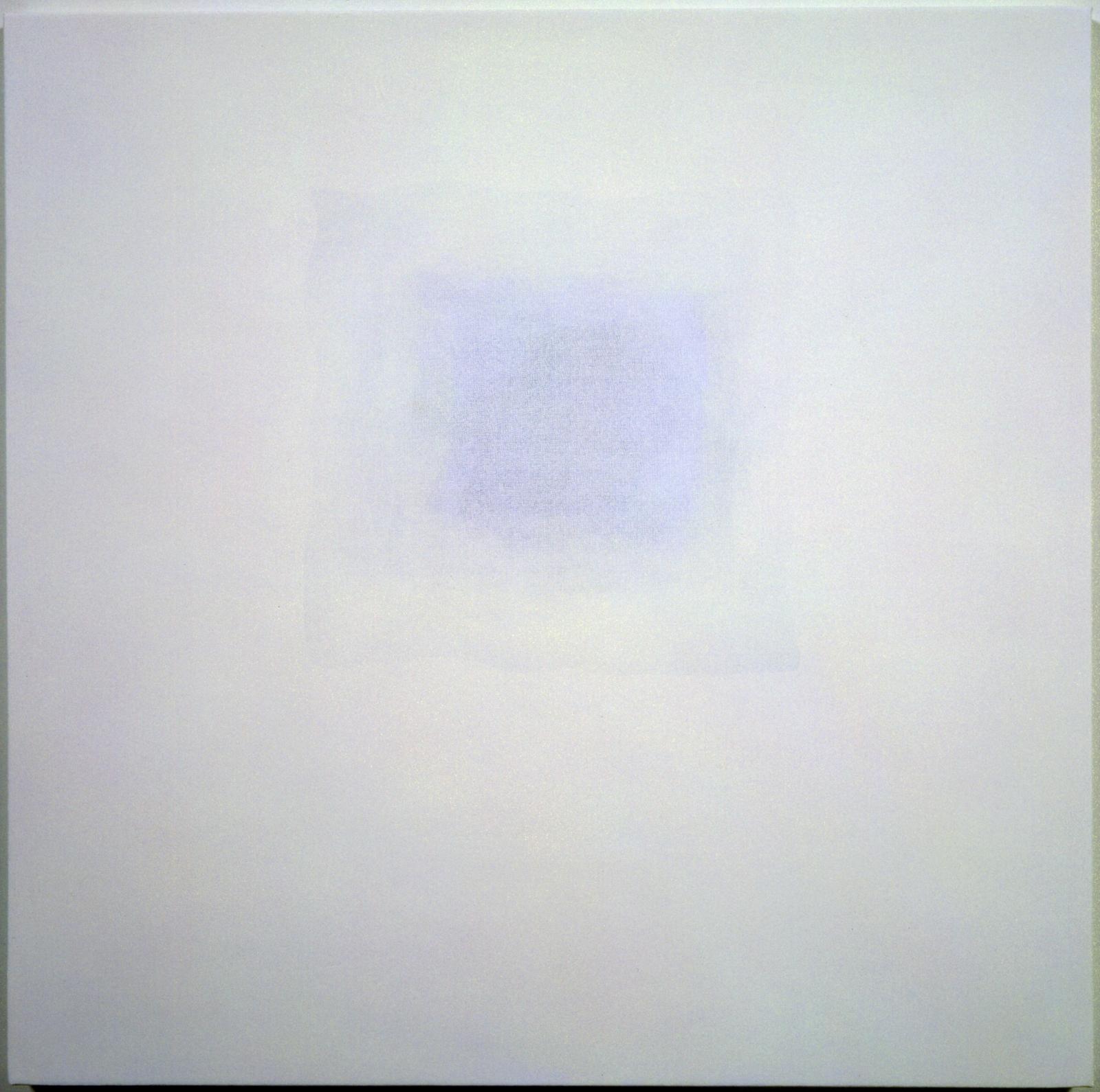 SHIRAZEH HOUSHIARY, Warp and weft, 1999