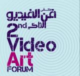 CHERYL PAGUREK AT THE 2nd VIDEO ART FORUM
