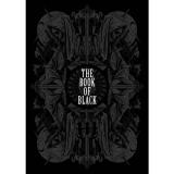 Robert McNally - The Book of Black