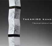 Kondo Takahiro