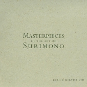 Masterpieces of the Art of Surimono
