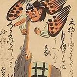 Anonymous Ōtsu-E