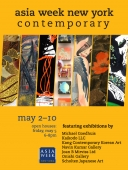 Asia Week New York Contemporary May 2-10, 2017
