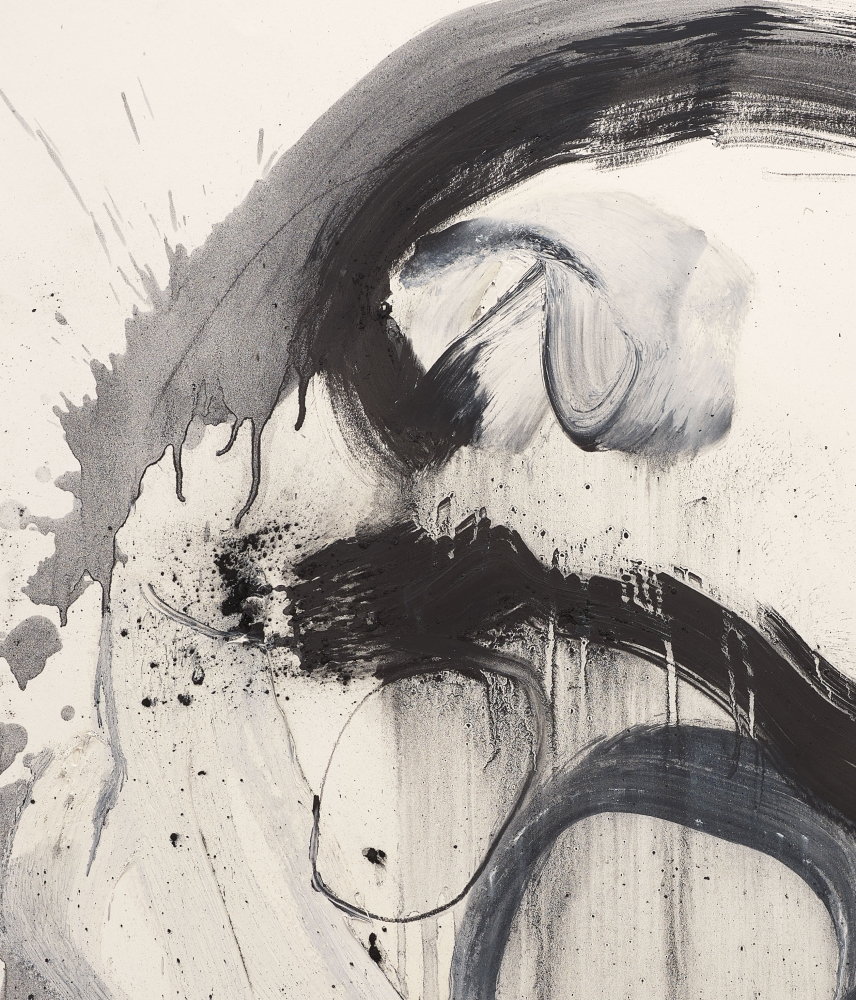 Joseph Havel  How to Draw a Circle IV, 2014  Graphite and oil paint on paper  30 x 23 inches  76.2 x 58.4 cm