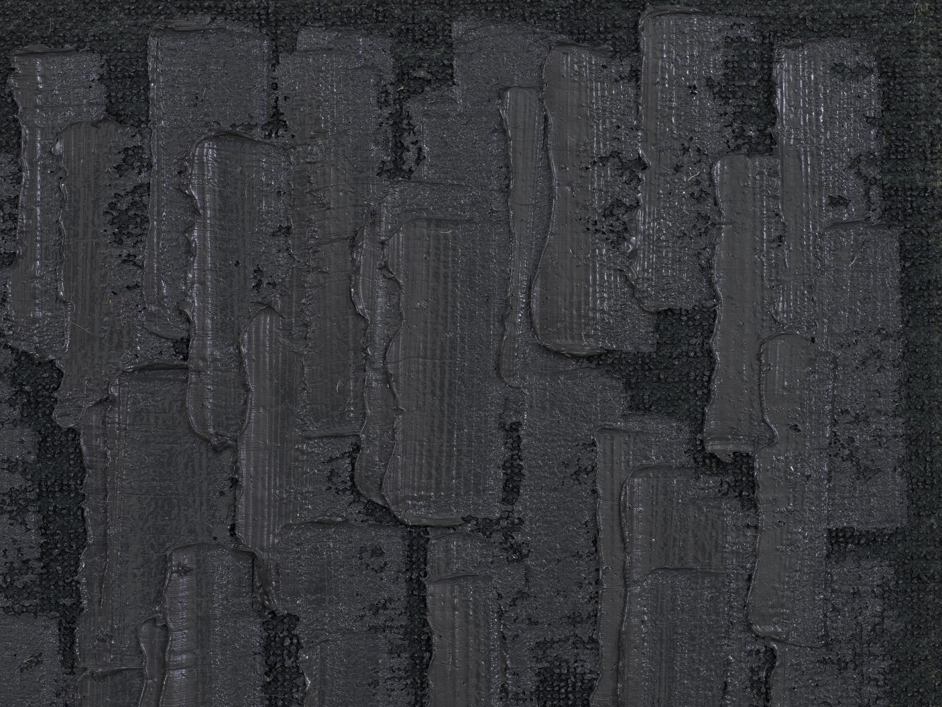 Ha Chong-Hyun (b. 1935) Conjunction 20-57, 2020 Oil on hemp cloth 46.06 x 35.83 inches 117 x 91 cm
