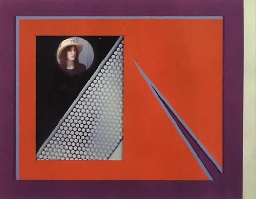 Patti Smith, 1973
