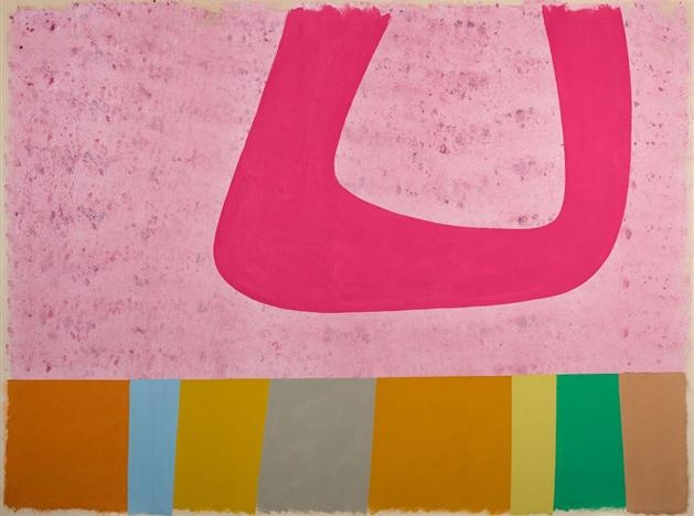 Jack Bush Strawberry 1970 acrylic on canvas 68 x 91 3/4 inches (172.7 x 233 cm)