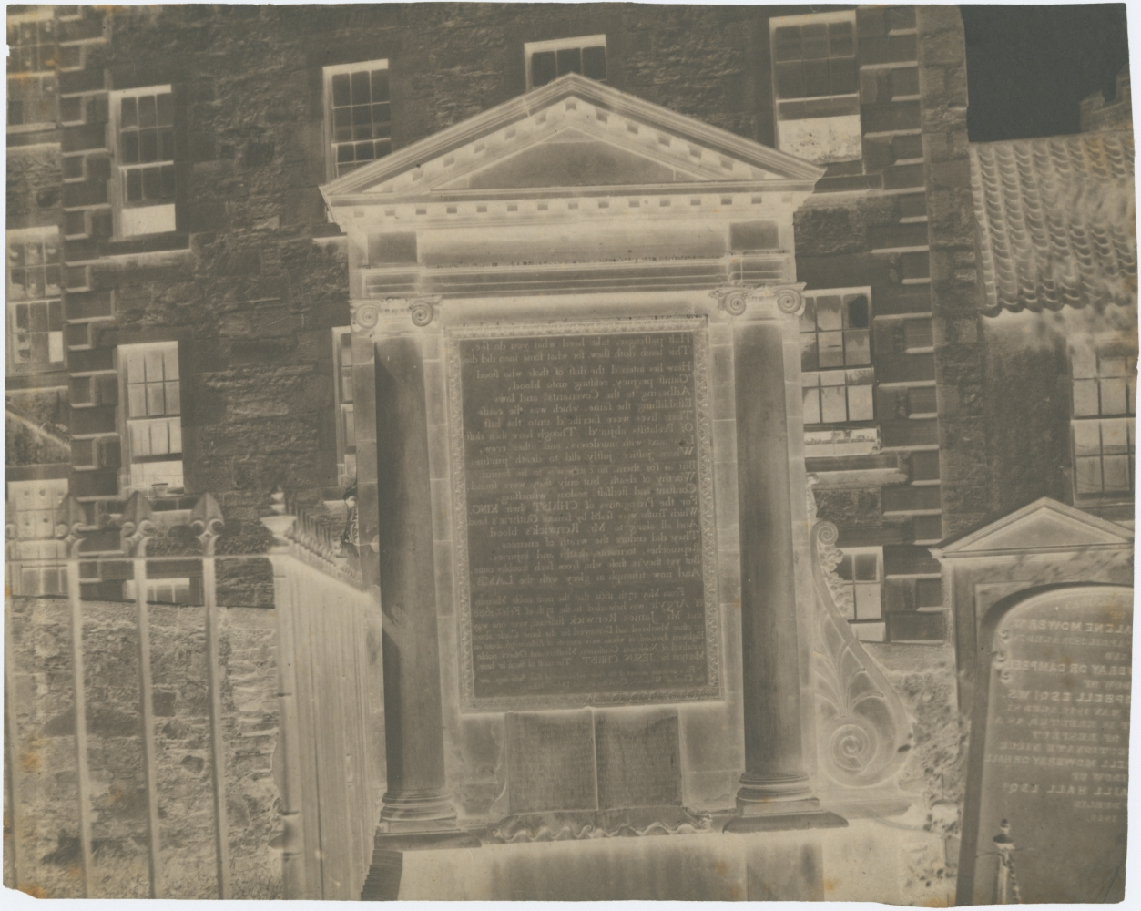 Attributed to Dr. Thomas KEITH (Scottish, 1827-1895) Covenanters' Monument, Greyfriars, 1853-1856 Waxed paper negative 21.4 x 26.6 cm