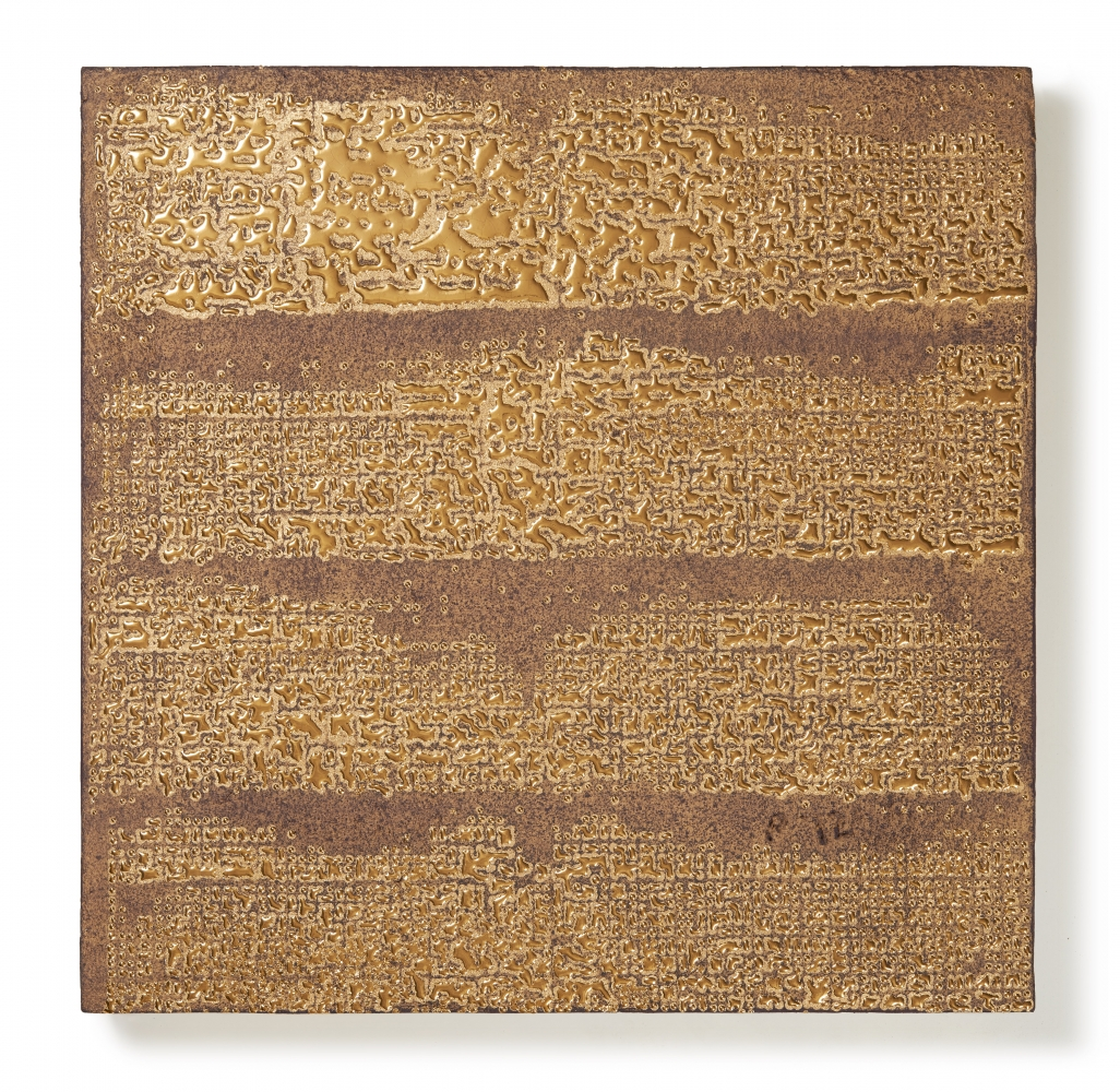 square ceramic panel with gold glaze in an abstract pattern