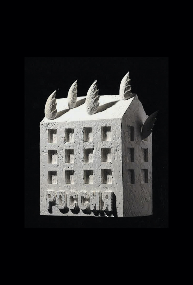 Sculpture of Russian house made of bronze painted white by Grisha Bruskin.