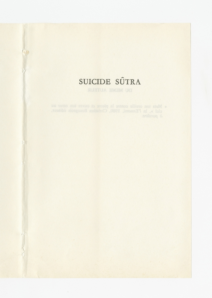 Suicide Sûtra, 1980 (2) –Half-title