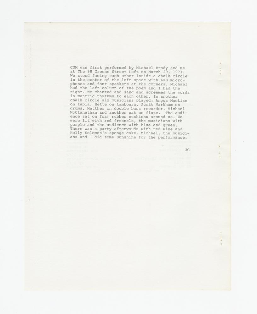Cum, 1971 (4)