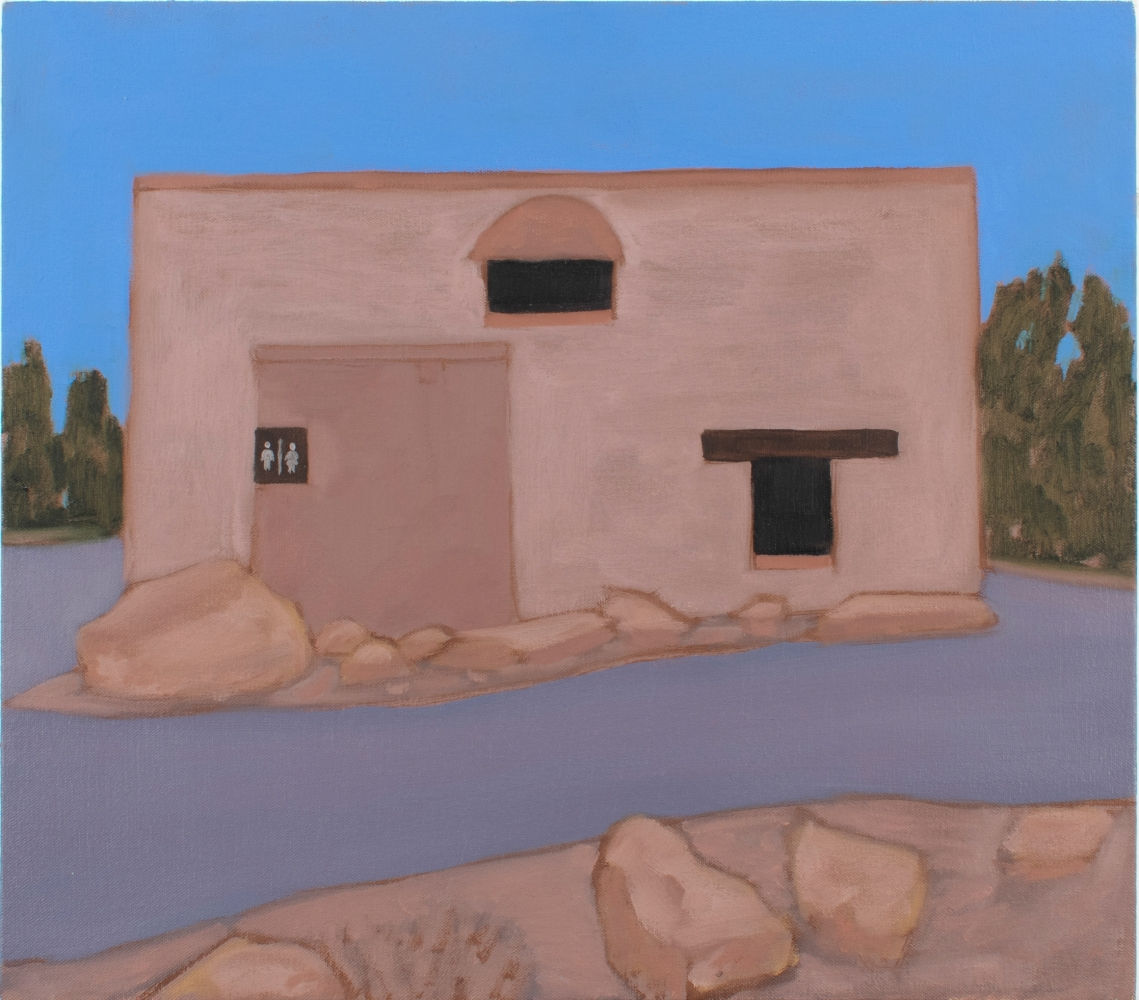 """Restroom   16"""" x 18""""  Oil On Canvas"""