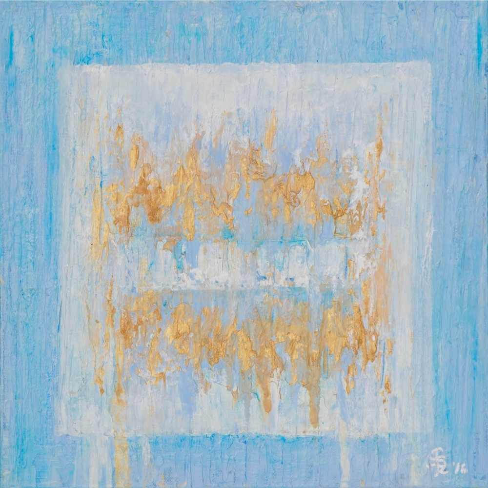 Jill Krutick, Ice Cube (Small #2), Oil on canvas, 12 x 12 inches