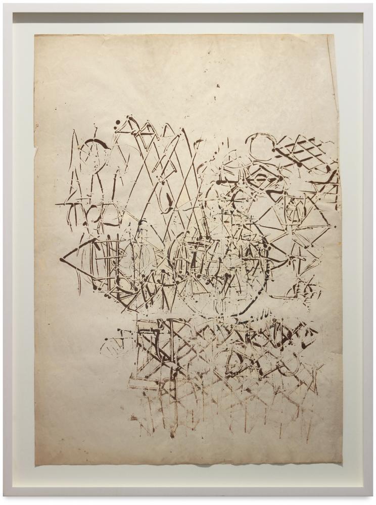 Stuart Sutcliffe Untitled c. 1960-62
