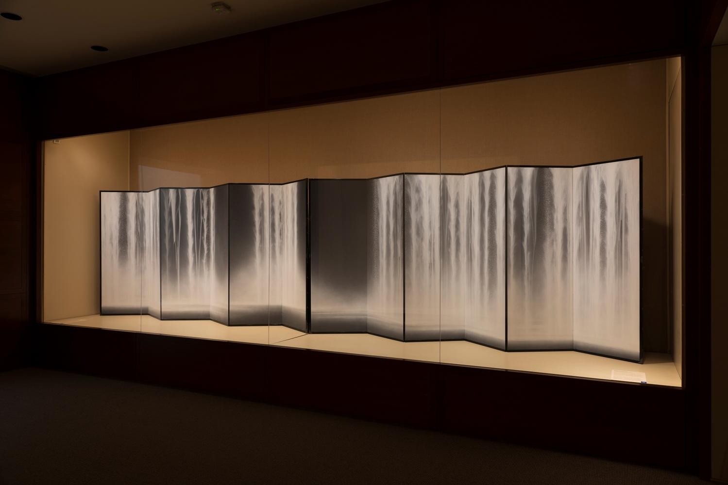 Suijingu, The Metropolitan Museum