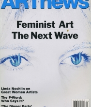 ART news | The Food Show: The Hungry Eye | February 2007
