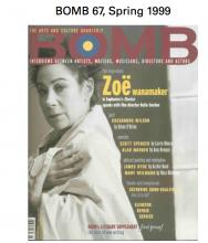 BOMB Magazine, Stefan Gritsch by Marjorie Welish, Spring 1999