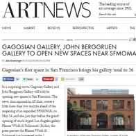 Gagosian Gallery, John Berggruen Gallery to Open New Spaces Near SFMOMA