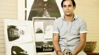 Wesaam Al-Badry receives Dorothea Lange Fellowship