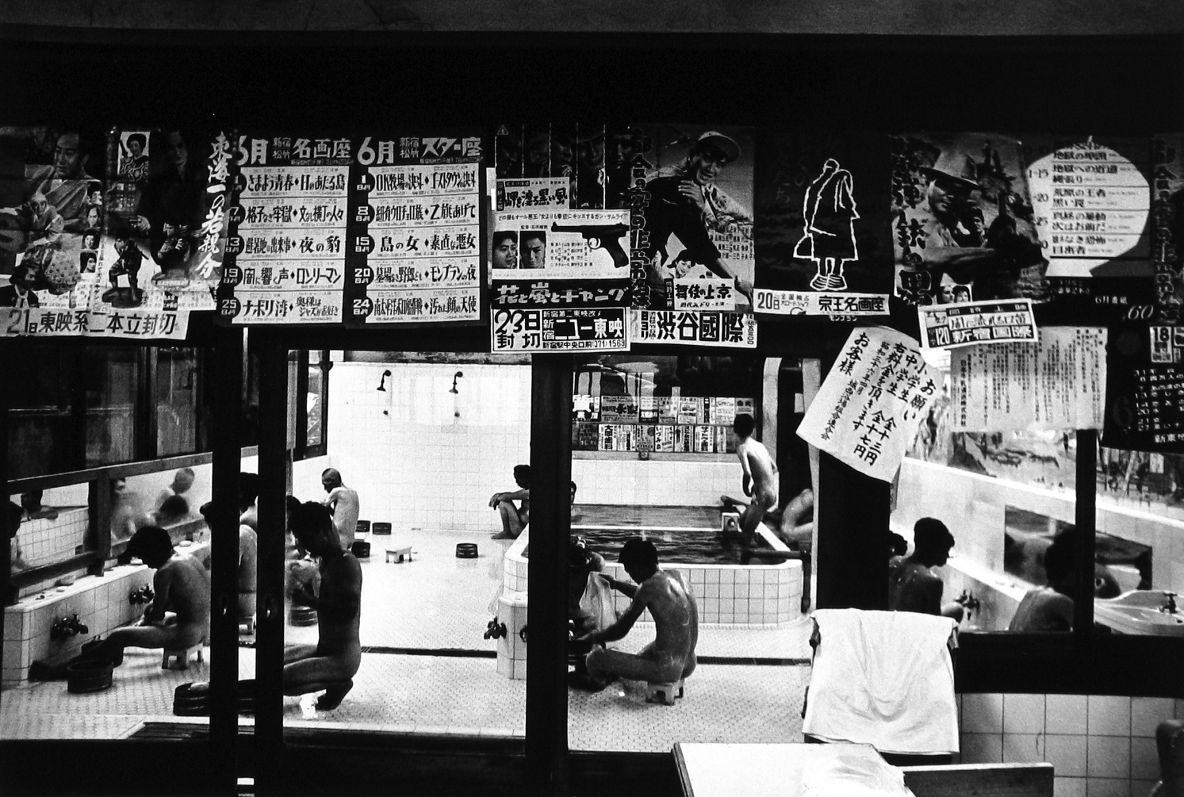 Image result for william klein tokyo