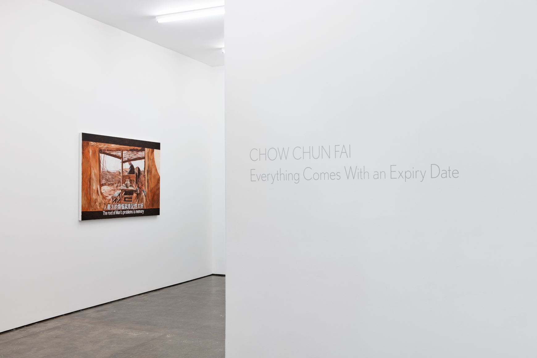 Interior Design Fai Da Te chow chun fai: everything comes with an expiry date