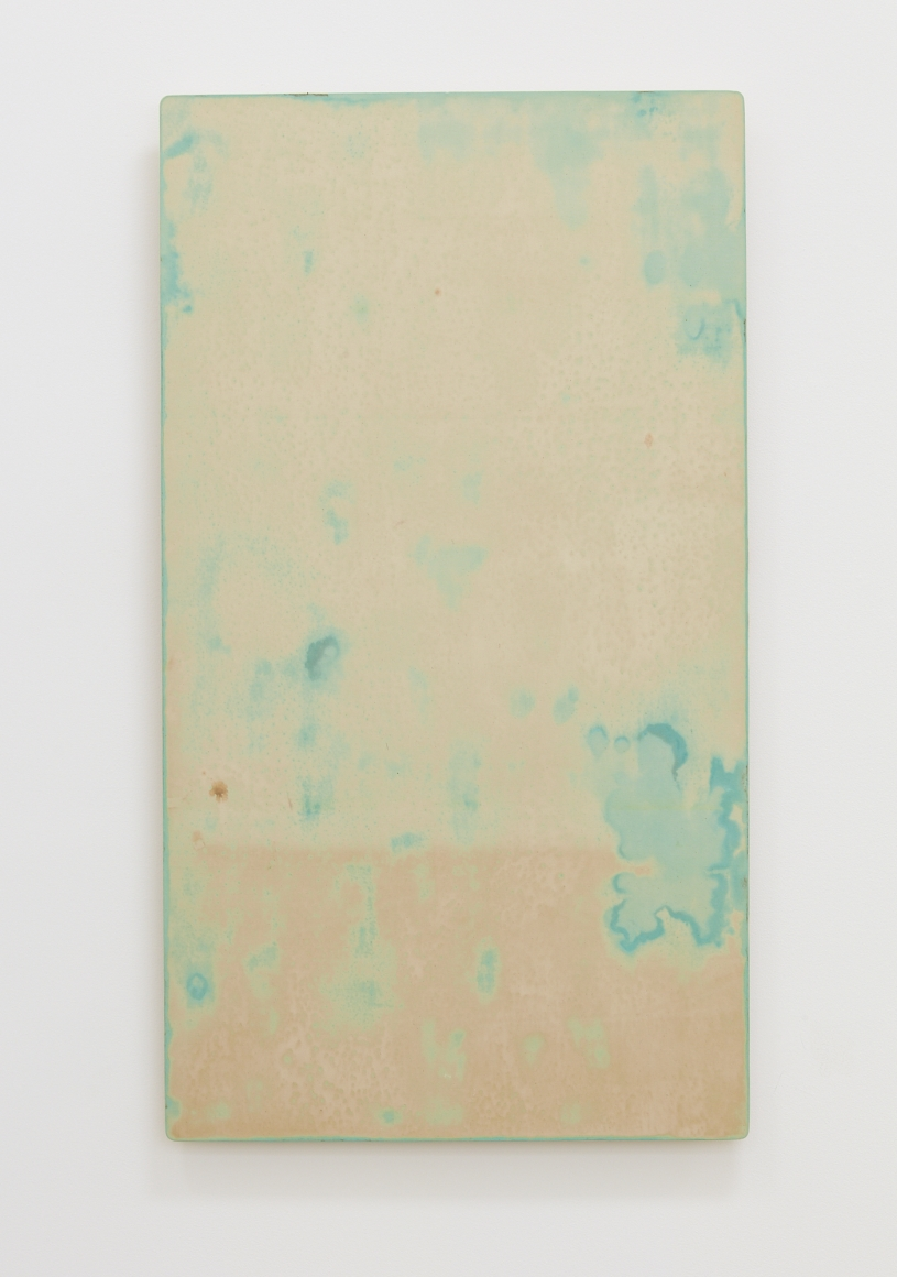 Relation-Quality, 1981 Cotton cloth, copper plate, solution and wooden panel