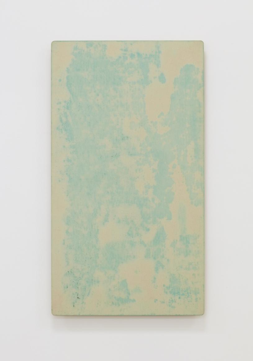 Relation-Quality (blue 84-1), 1984