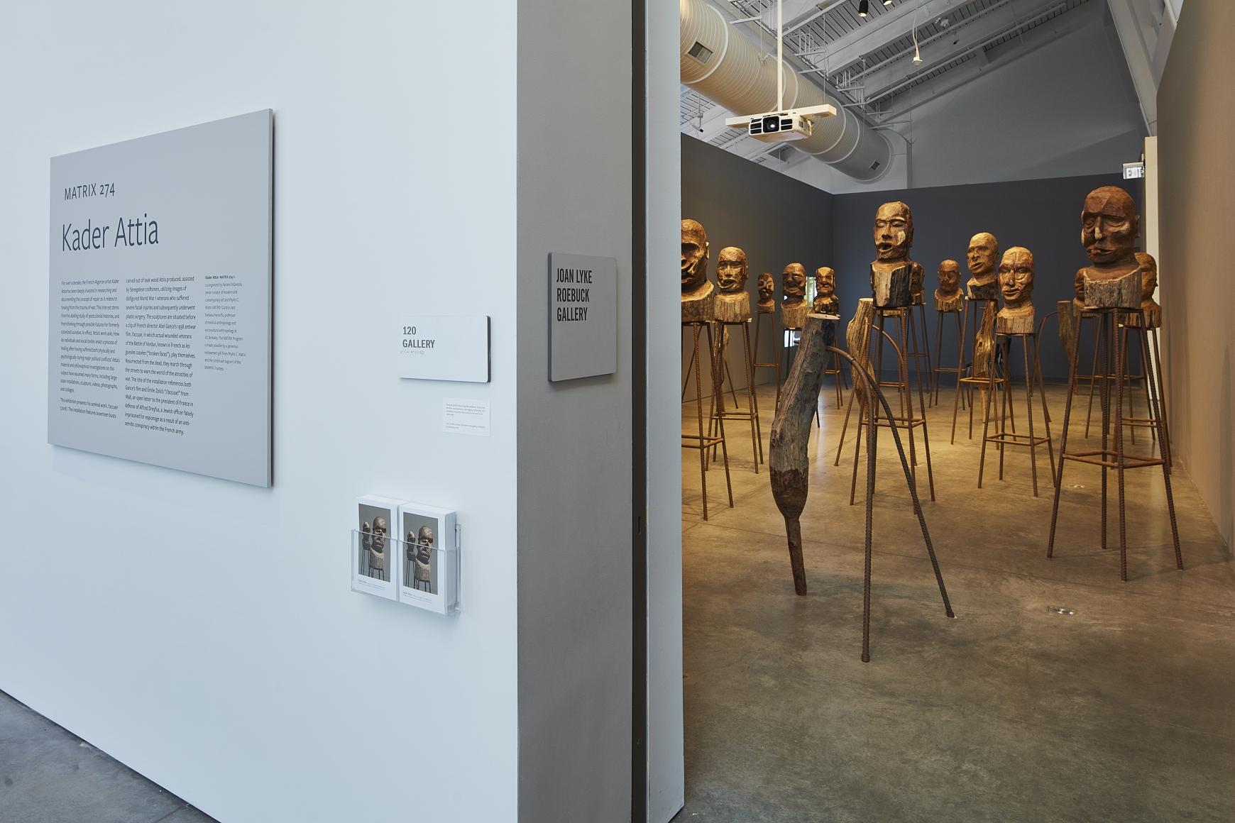 Kader Attia / MATRIX 274  Installation View 19.