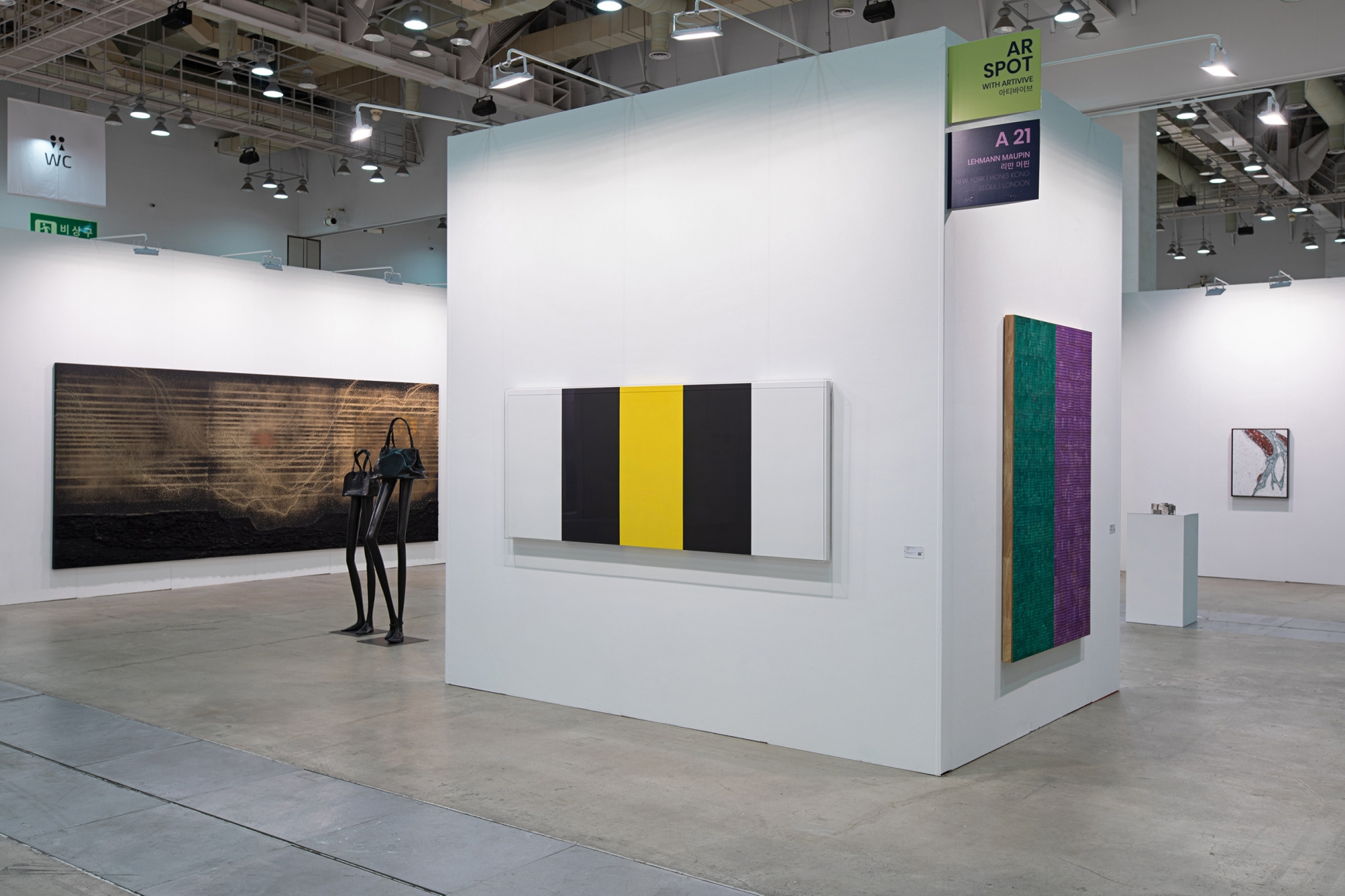Second installation view of Lehmann Maupin's booth at Art Busan & design 2020