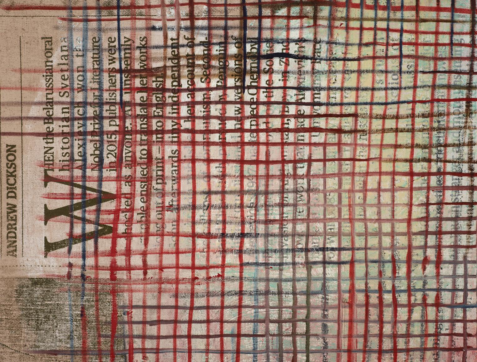 MANDY EL-SAYEGH, Net-Grid (new wave), 2019 (detail)