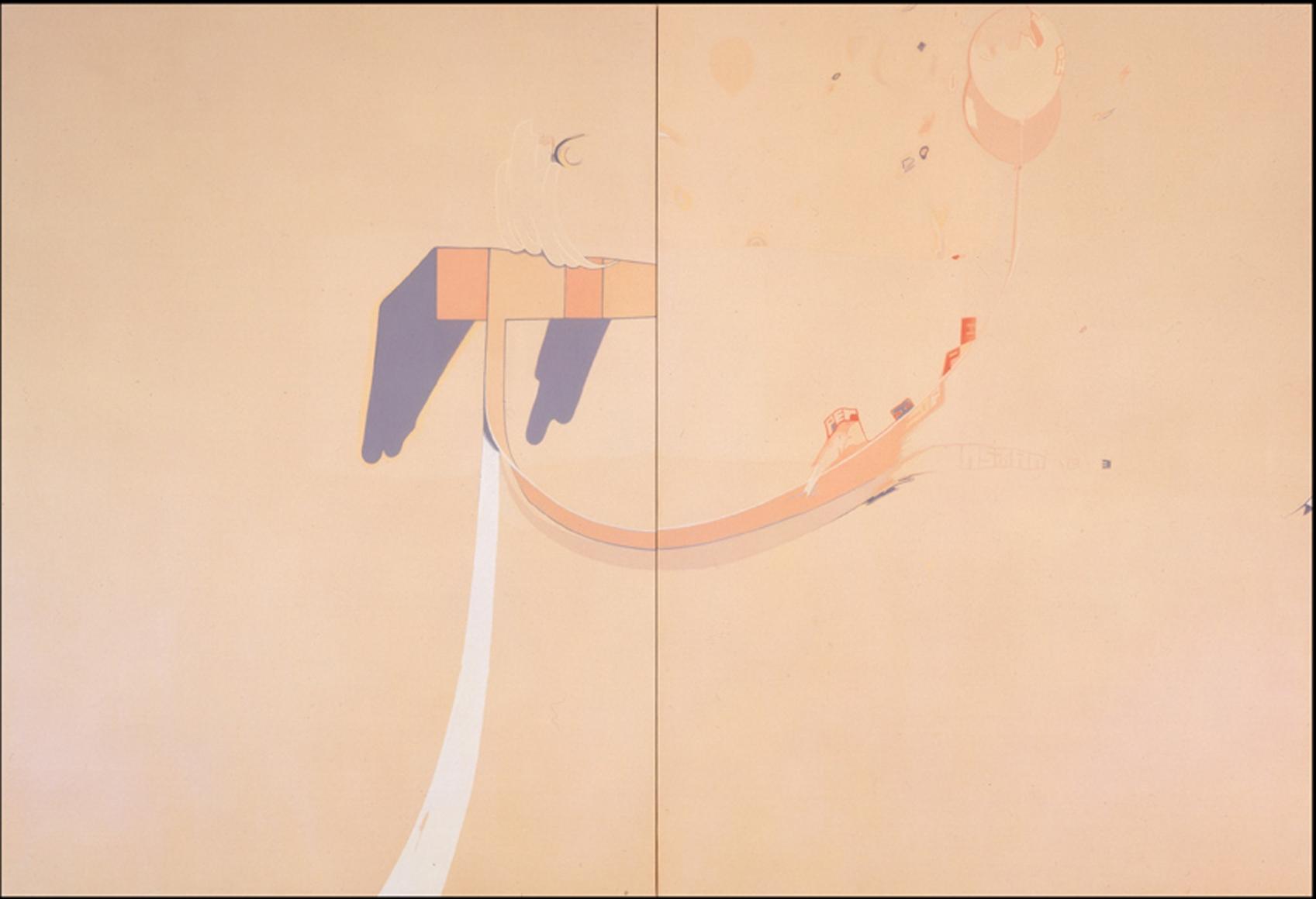 CASEY COOK, Perhappenstance, 2002