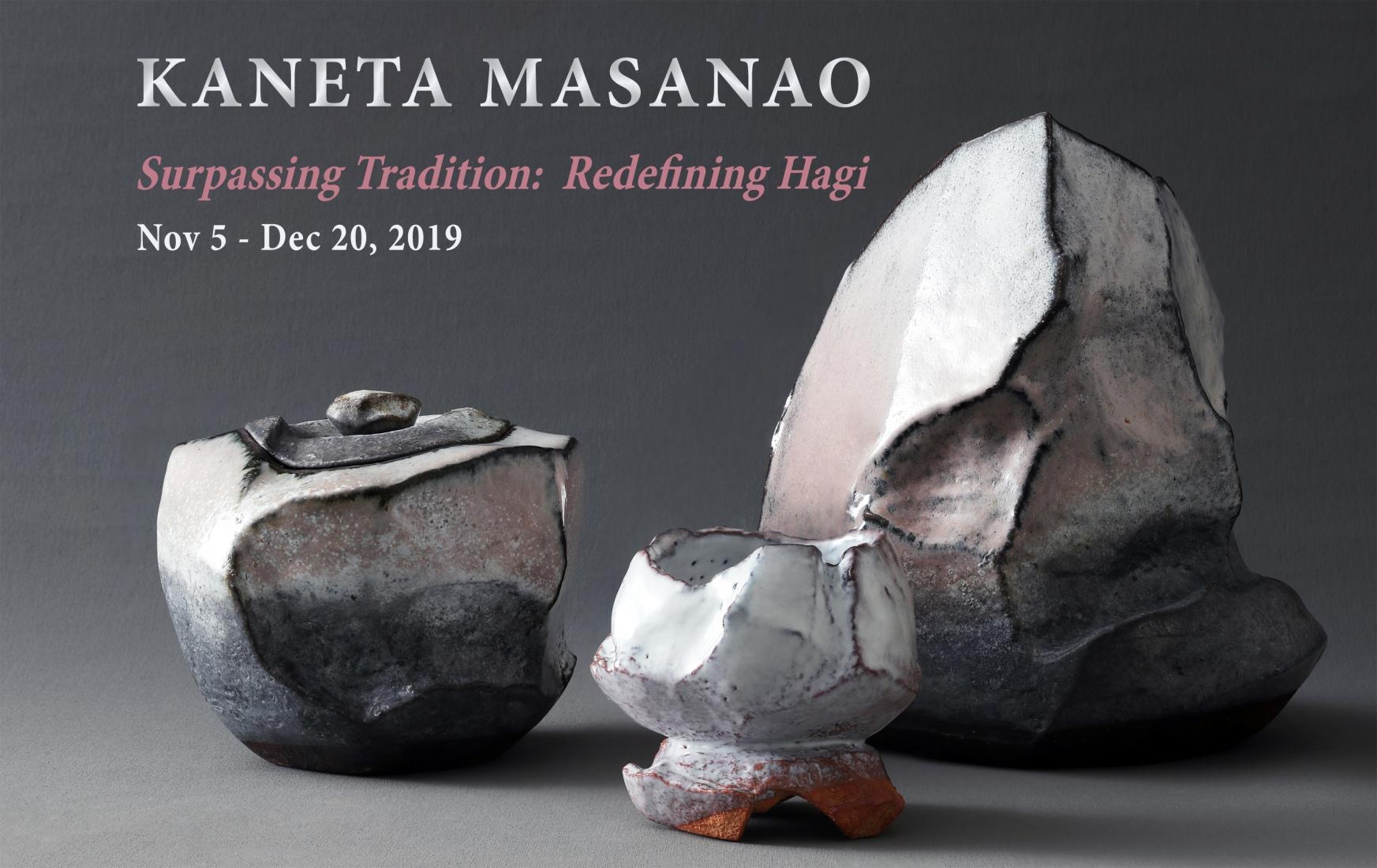 Kaneta Masanao