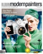 Blouin Modern Painters Cover