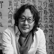Photo of Xu Bing