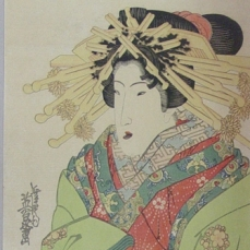 Ikeda Eisen