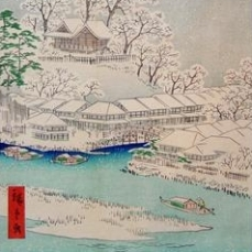 Utagawa Hiroshige II