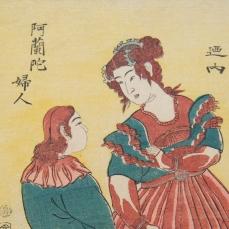 Utagawa Kuniaki II