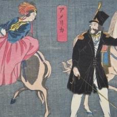 Utagawa Yoshitomi