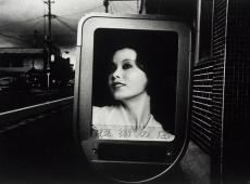 "Daido Moriyama in ""Japanese Prints and Photographs: Paths Through Modernity"""