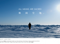 """Guido van der Werve in """"All Means are Sacred"""""""
