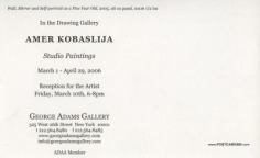 Amer Kobaslija Show Announcement (continued)