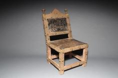 Chair (asipim)
